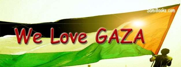 We-love-Gaza-Facebook-timeline-cover
