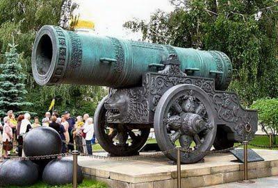 meriam-tsar